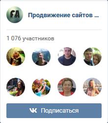 Fokin-Art Вконтакте