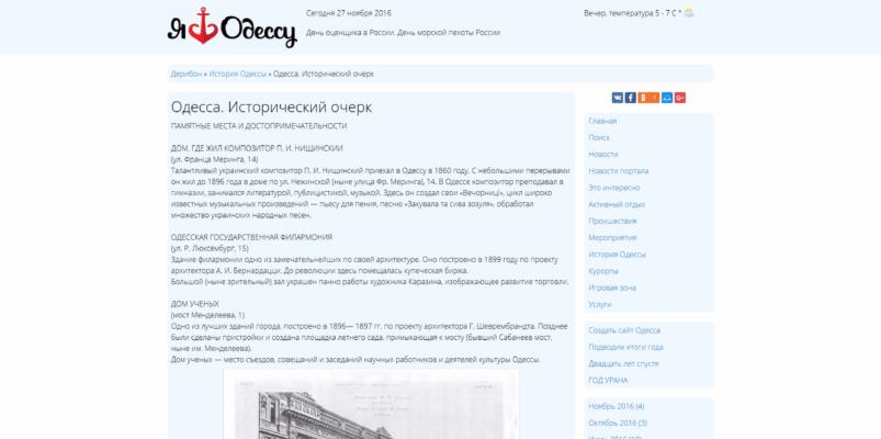 deribon.od.ua