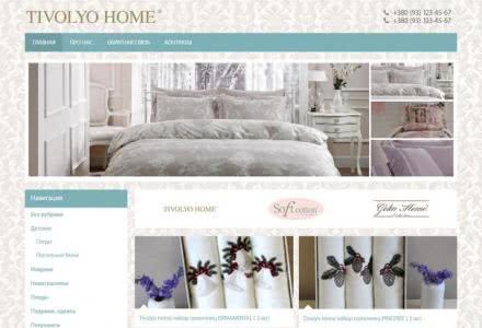 Галарея товара Tivolyo home на главной странице