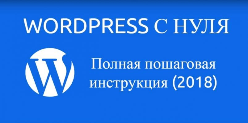 Интернет сайт