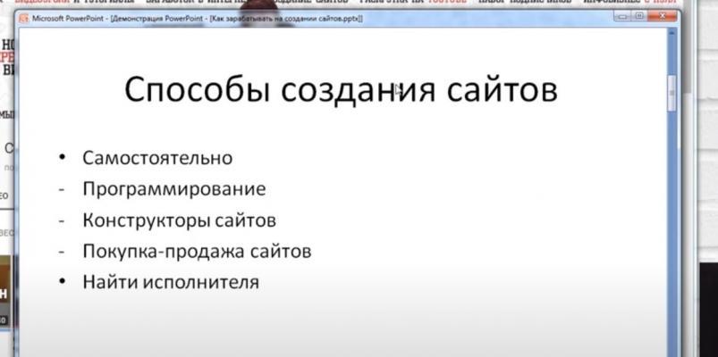 Сайт Одесса 2