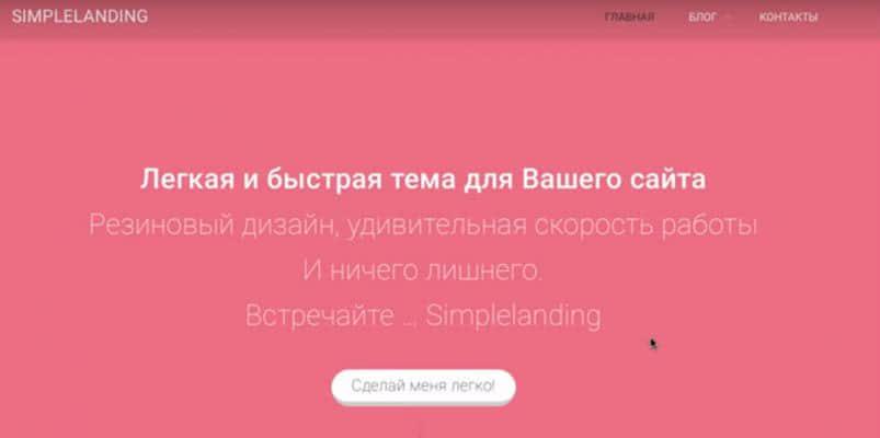 Фирмы по созданию сайтов