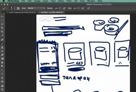 Создать дизайн сайта