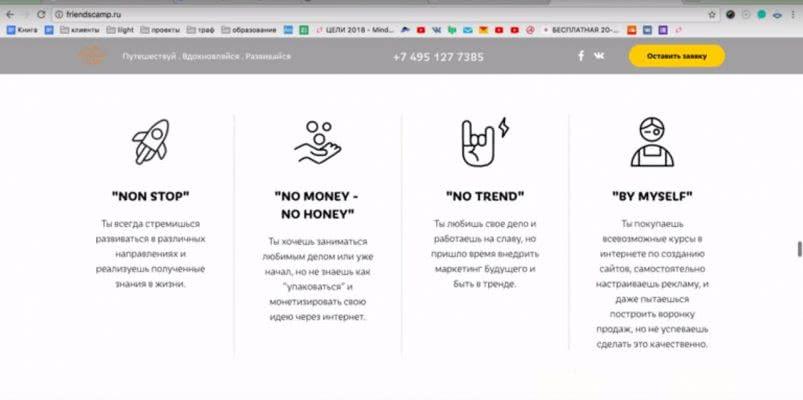 Создать сайт с нуля для заработка