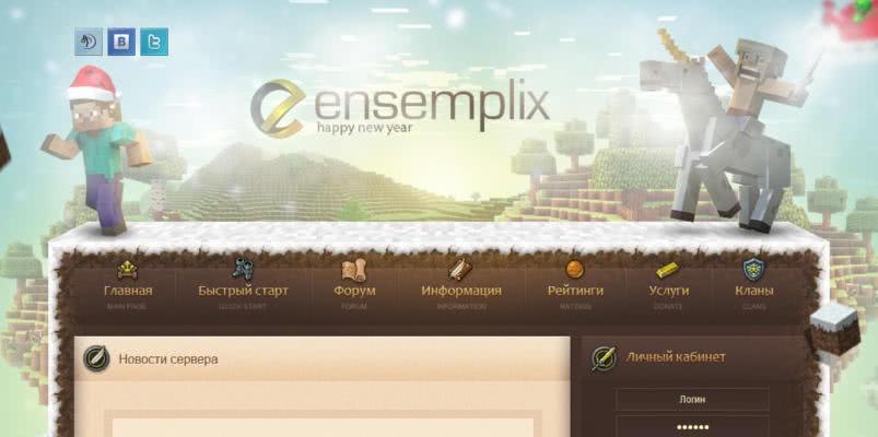 рип шаблона minecraft игровой тематики