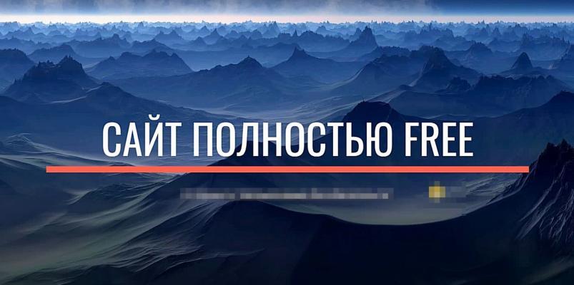 Фото Одессы сайт