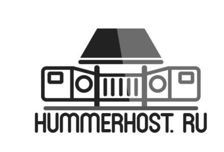 Разработка логотипа хамерхост