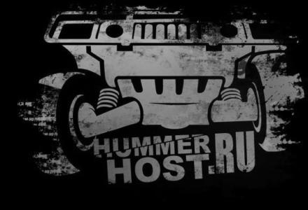 hummerhost.ru logo