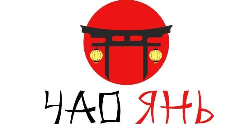 лого для салона Чао Янь - эротический массаж в Одессе