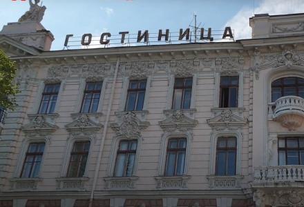 Отель Одесса официальный сайт
