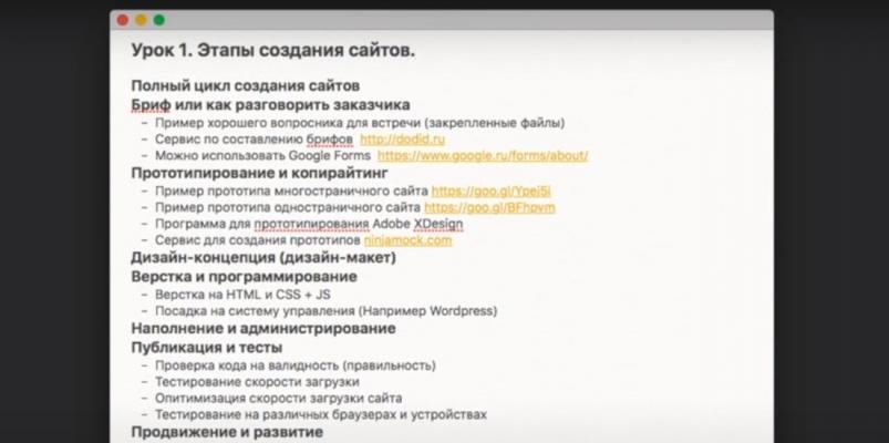 Одесса главный сайт