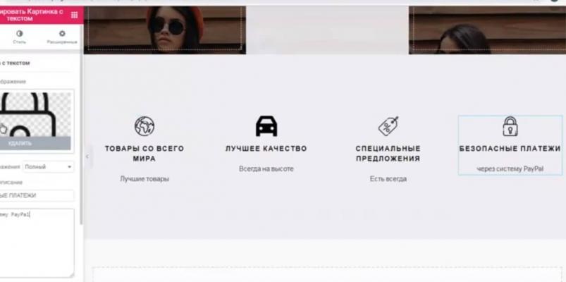 Одесса плюс сайт