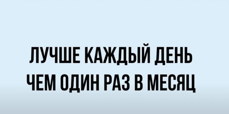 Сайт акций Одесса