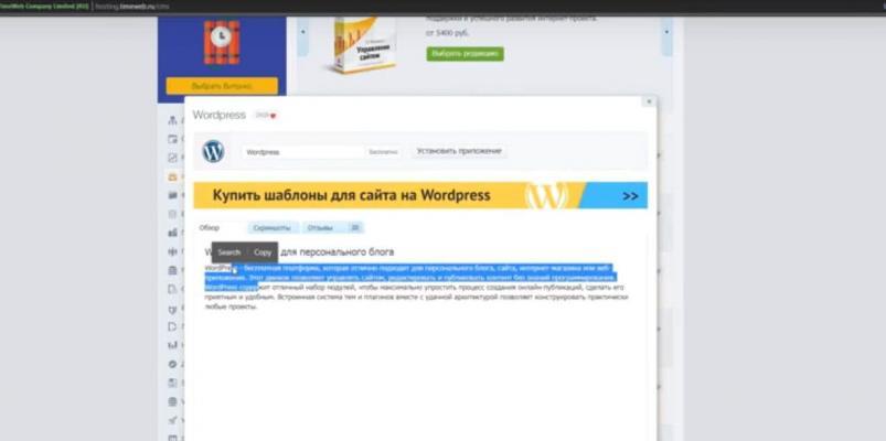 Сайт Одесса онлайн