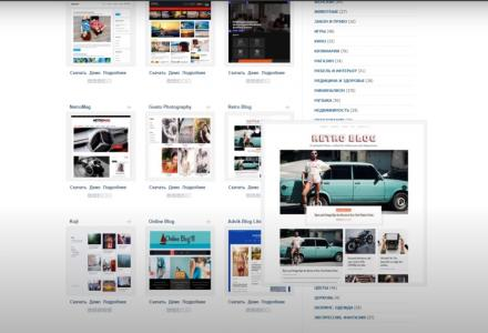 Продвижение корпоративного сайта