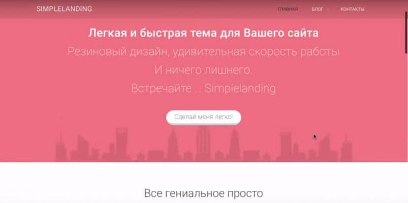 Программы для создание сайта