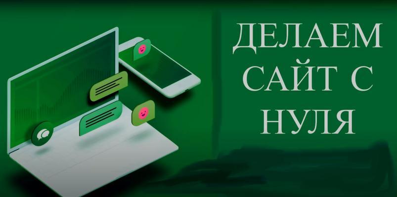Сайт адреса Одесса