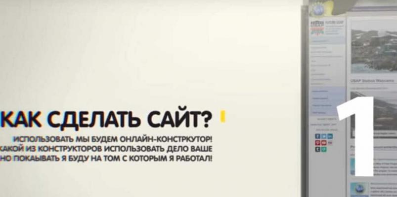 Сайт Одесса 1