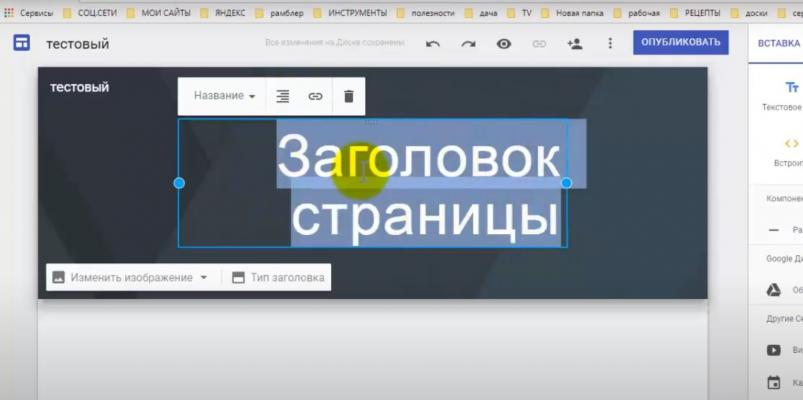 Сайт цена Одесса