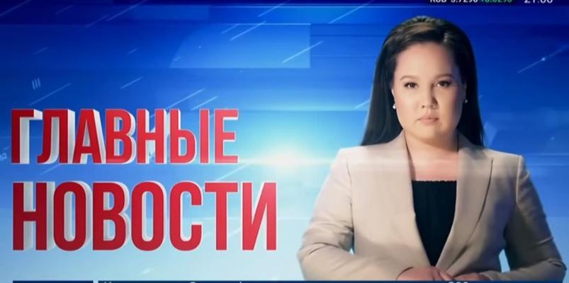 Сайты Одессы новости