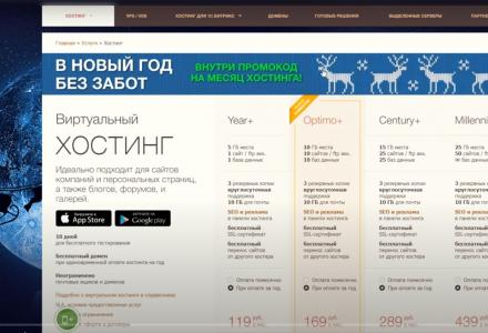 Сайты г Одессы