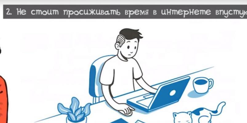 Сайты работа Одесса