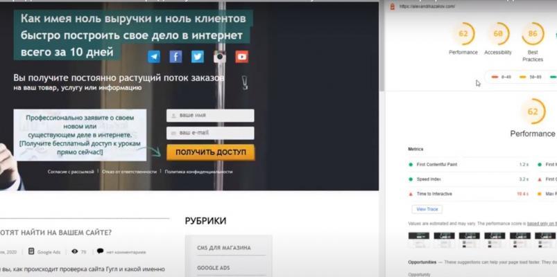 Создание продвижение веб сайта