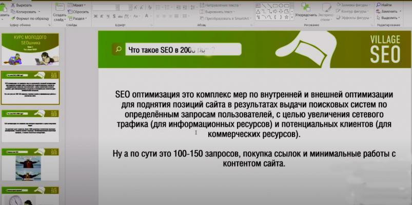 Создание разработка и продвижение интернет сайтов