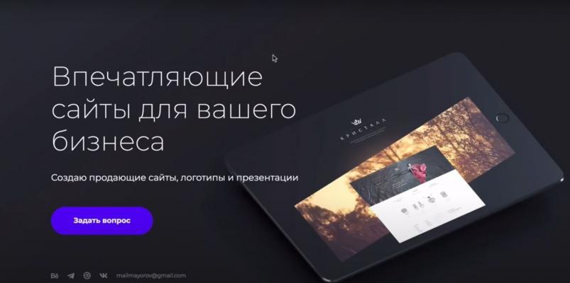 Создание веб сайтов разработка продвижение