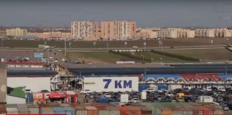 Сайты 7 км Одесса