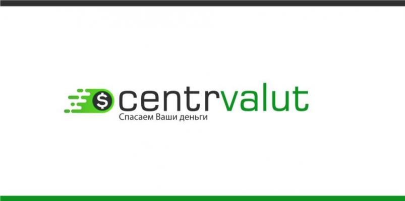 logo centrvalut.com.ua - обмен ветхих и поврежденных купюр